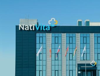 Фармацевтическая фабрика NatiVita в Беларуси