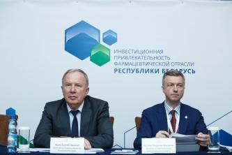 «Инвестиционная привлекательность фармацевтической отрасли Республики Беларусь»