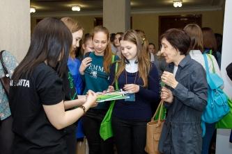 Научно-образовательная конференция «ProBiology: молекулы жизни»